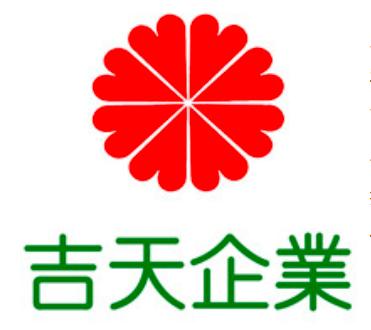 上海吉天食品有限公司
