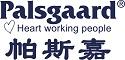 帕斯嘉(上海)食品添加剂有限公司