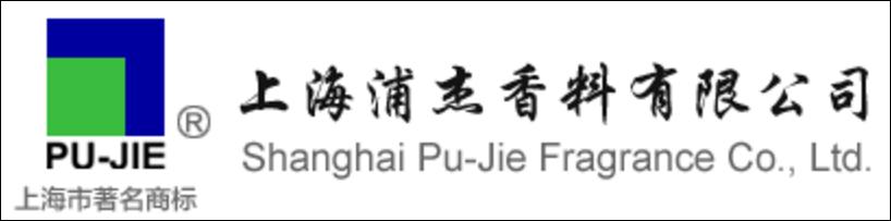 上海浦杰香料有限公司